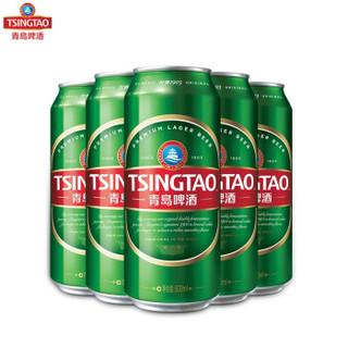 Tsingtao 青岛啤酒 经典10度 500ml*18听