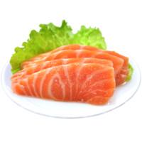 三顿饭 丹麦冰鲜三文鱼 400g
