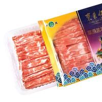 东来顺 草原羔羊切片 500g*3袋