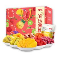 Be&Cheery 百草味 欢乐果礼 水果礼盒 1.268kg(9袋)