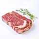 PLUS会员:LIZEA 利泽  原切眼肉牛排  1kg 99元包邮(多重优惠)