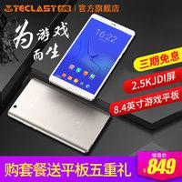 【咨询有礼】Teclast/台电 T8 平板电脑8.4英寸安卓2.5K高清游戏超薄智能PAD视网膜吃鸡六核指纹轻薄金属美颜