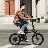 HIMO Z20 男女款折叠电动助力自行车