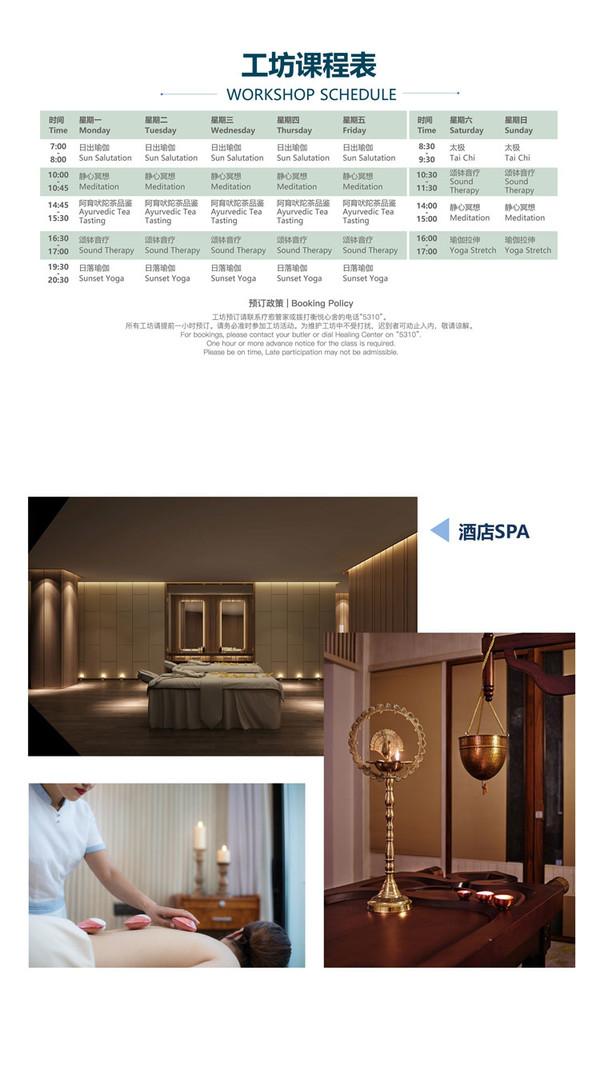 LHW成员酒店!端午、国庆可用!上海阿纳迪酒店 至尊和悦房1晚(含早餐+日餐厅套餐+行政酒廊下午茶+300元SPA券)