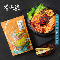 李子柒柳州螺蛳粉正宗广西特产螺丝粉酸辣米线方便袋装335g预售