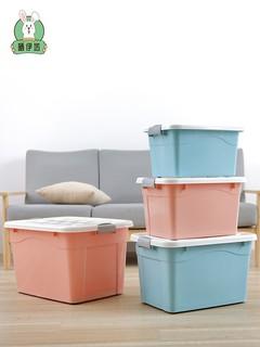 收纳箱塑料特大号家用衣服被子整理箱玩具收纳盒储物箱