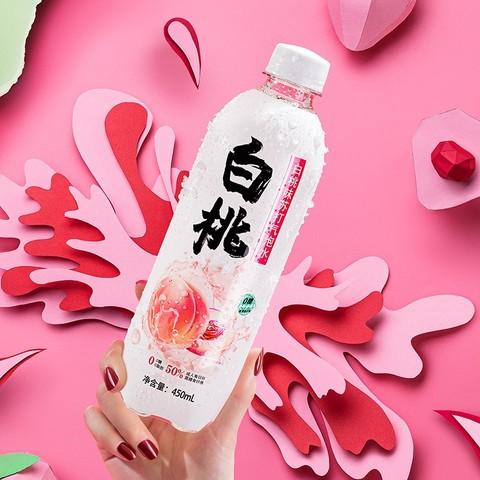 秋林 无糖0糖0脂白桃味苏打水气泡水450ml*12瓶/箱