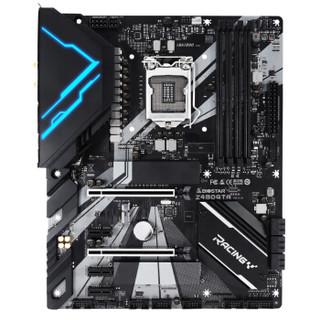 BIOSTAR 映泰 Z490GTA ATX主板(Intel Z490/LGA 1200)