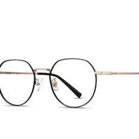 Helen Keller 海伦凯勒 H23088 金属圆框眼镜+ 赠凯米1.74进口标准膜镜片*2片