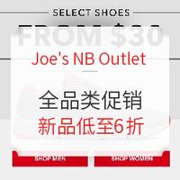 海淘活动:Joe's NB Outlet商城 全品类促销活动