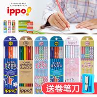 日本TOMBOW蜻蜓木头铅笔IPPO小学生儿童铅笔六角杆无毒HB/2B木杆2比绘图素描考试专用涂卡2比铅笔12支套装
