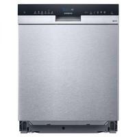 SIEMENS 西门子 SJ456S16JC 12套 半嵌入式洗碗机