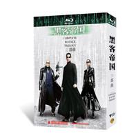 《黑客帝国三部曲》(蓝光碟 3BD50)