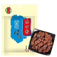巴口香 新疆 牛肉干 肉脯 零食 香辣味 50g/袋 *12件