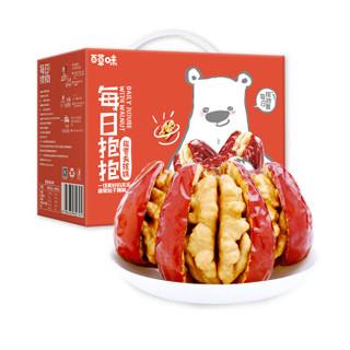 百草味 新疆特产和田骏枣夹核桃红枣零食 每日抱抱果758g