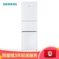 西门子(SIEMENS) 232升 三门冰箱 小型电冰箱 组合冷冻 简约外观(白色) BCD-232(KG23N111EW)