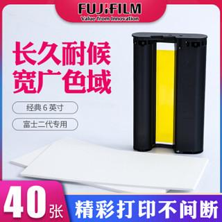 富士(FUJIFILM)PSC2D  小俏印II 数码照片打印机 II 耗材包 色带+相纸