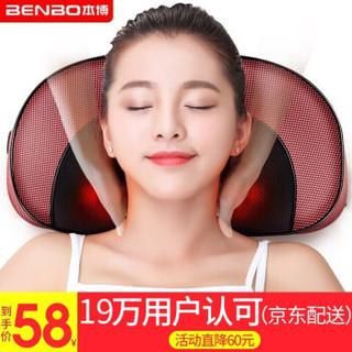 本博(BENBO)颈椎按摩器 颈椎护颈仪按摩枕头肩颈部腰部背部按摩仪按摩垫肩周炎治疗仪 高配版(16头仿真人揉捏+推拿+指压+热敷)