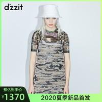 周冬雨同款dzzit地素 2020夏专柜新款亮片网纱连衣裙女3C2O2045E