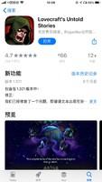 《克苏鲁异闻录》app store 原价68 限时25