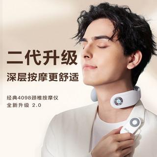skg颈椎按摩器颈部按摩仪多功能脖子振动脉冲家用智能护颈仪肩