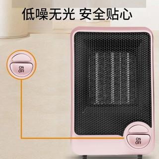 松下取暖器家用节能小型静音桌面暖风机台式电暖器电暖风小太阳