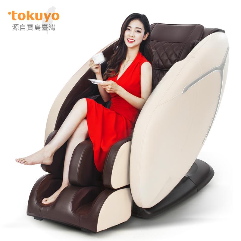 督洋tokuyo督洋家用按摩椅全自动多功能太空舱零重力3D加热按摩椅