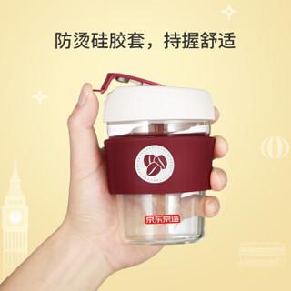 J.ZAO 京东京造 X COSTA COFFEE 联名款随手咖啡杯