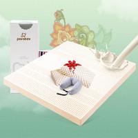 考拉海购黑卡会员: paratex 泰国原装进口天然乳胶床垫