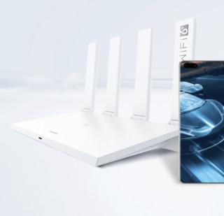 HUAWEI 华为 AX3 家用路由器 Wi-Fi 6+ 千兆端口 白色