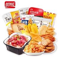 PANPAN FOODS 盼盼  零食加油包 1.1kg以上