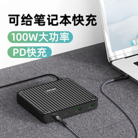 Zendure PD快充100W充电器多口充电头苹果电脑笔记本USB-C手机适配器SuperPort 【充电器】100W 黑色