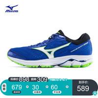 Mizuno美津浓运动鞋男跑步鞋缓冲 WAVE RIDER 22 J1GC183112 紫罗兰/白/荧光绿 44