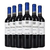 Santa Rita 圣丽塔 2016年 英雄系列 美乐干红葡萄酒 750ml*6支