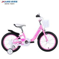 XDS 喜德盛 儿童自行车 14寸