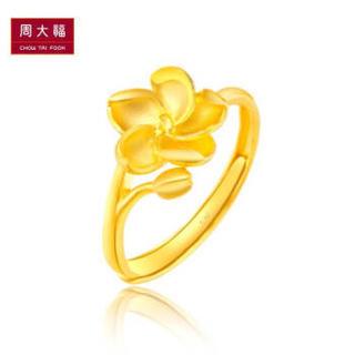 CHOW TAI FOOK 周大福 F165644 茉莉足金戒指
