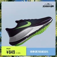 Nike 耐克官方NIKE AIR ZOOM PEGASUS 37 男子跑步鞋BQ9646