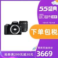 Canon/佳能 EOS250D EF-S18-55mm单反相机轻量4k高清同国行200DII