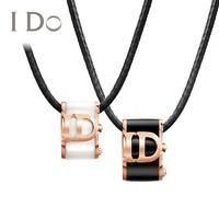 I Do BOOM瓷系列 18K金钻石锁骨链