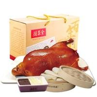 quanjud 全聚德 烤鸭百年经典礼盒 1.38kg (烤鸭 1kg+烤鸭专用酱 180g+卷饼 200g)