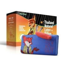 1日0点、考拉海购黑卡会员 : TAIPATEX 动物城系列 儿童乳胶枕