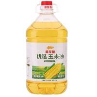 金龙鱼 优选玉米油 5L