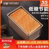 学厨450g吐司模具不粘带盖波纹土司盒面包蛋糕模烤箱家用烘焙工具