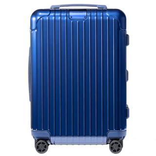 日默瓦(RIMOWA)聚碳酸酯拉杆登机箱 ESSENTIAL系列 20寸亮蓝色 832.52.60.4