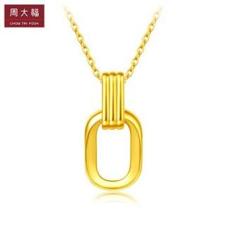 周大福 几何双环 F217317 足金黄金项链