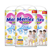Merries 妙而舒 通用拉拉裤 XL38片*3