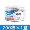 GuangBo 广博 ZD5314 回形针 200枚 筒装