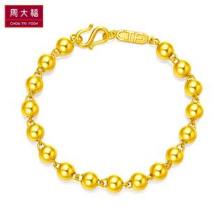 周大福  F217478 黄金串珠手链