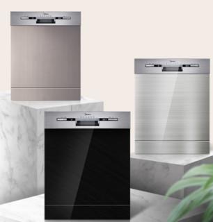 Midea 美的 WQP12-5301 洗碗机 13套 黑色