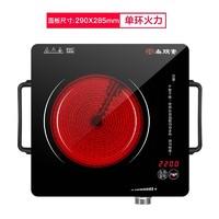 SANPNT 尚朋堂 YS-TA2207FJ 电陶炉 2200W